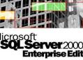 MSSQL2000数据库