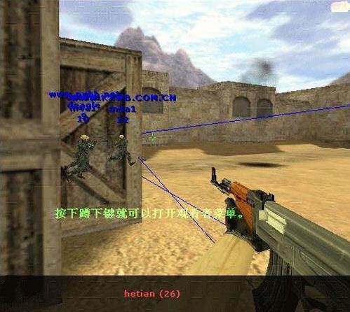 CS1.6游戏平台无敌作弊器 绿色版