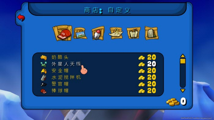 百战天虫 重装上阵中文版 2D版