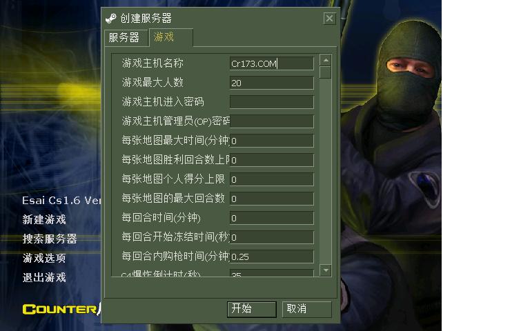 反恐精英(CS)4554 v1.6 中文版