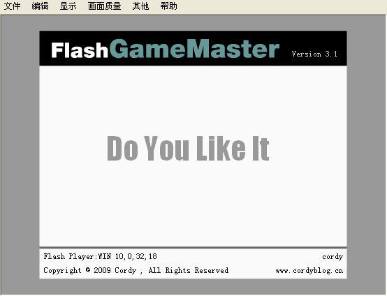 FLASH修改大师 V3.5中文版