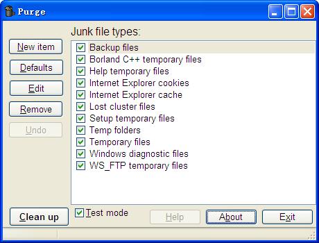Purge清除系统中所有的垃圾文件 V2.0.0.488 Beta1绿色版