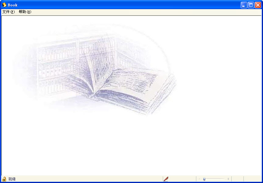 读书人阅读器 V2.30 绿色版