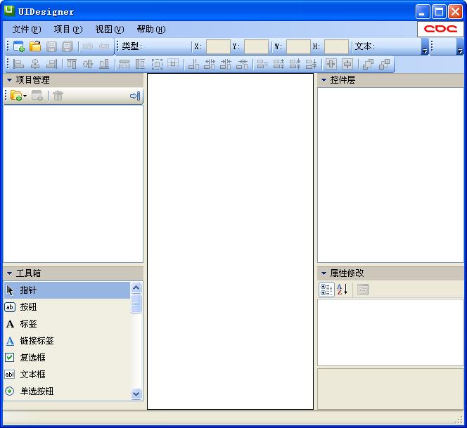 腾讯软件开发界面原型设计工具(UIDesigner) 1.1.2.0 免费绿色版