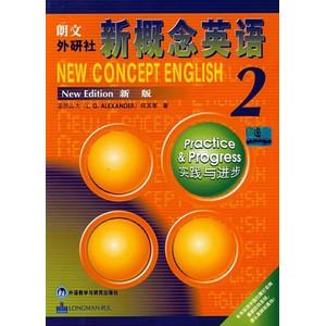 新版新概念英语第二册MP3(lrc) 美音版共96课_实践与进步篇