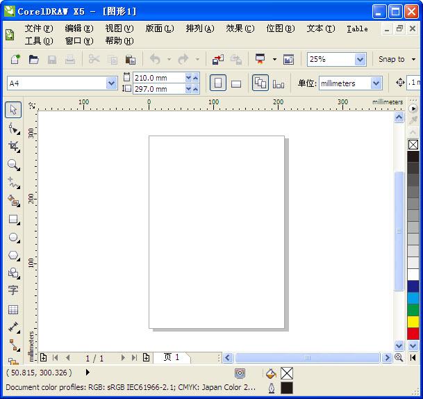 CorelDRAW X5 v15.0.0.486 简体中文汉化版