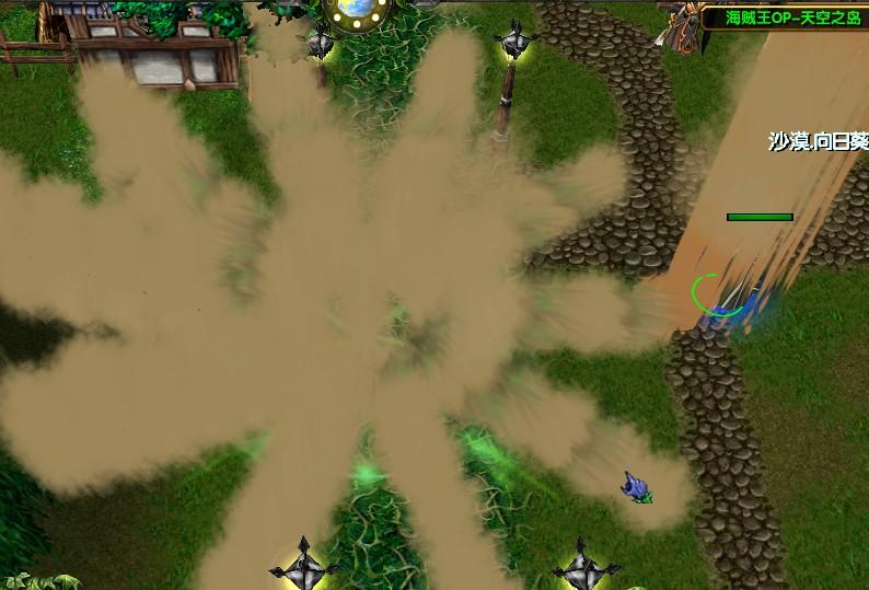 海贼王-天空之岛 V1.3 正式版