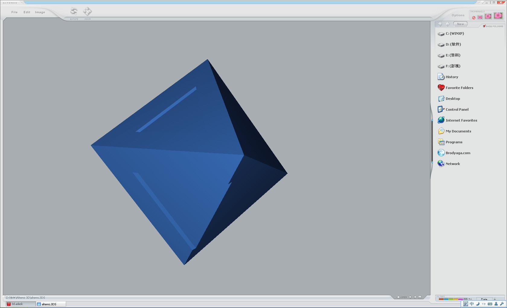 Alteros 3D V2.81 绿色免安装
