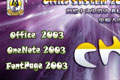 office 2003 CHS 简体中文版