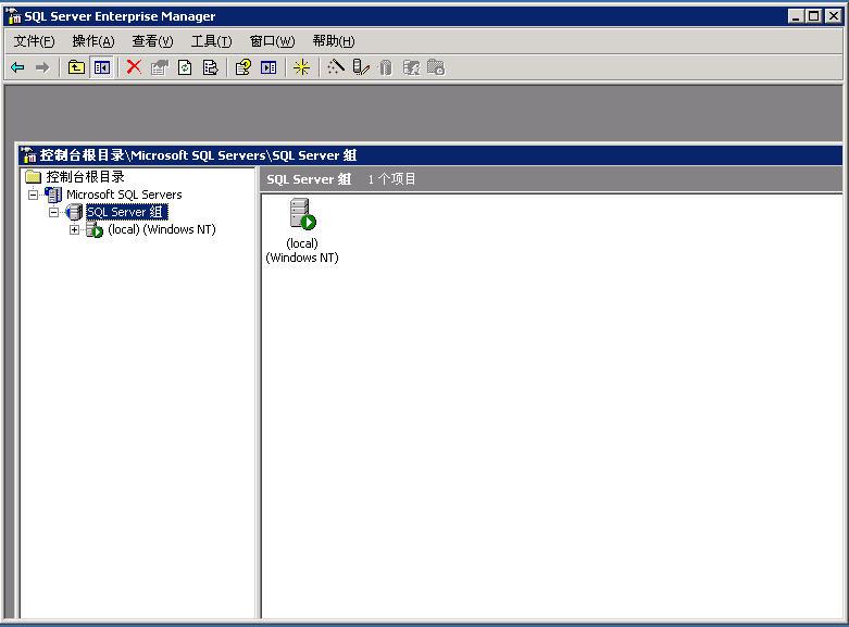 MS SQL 2000