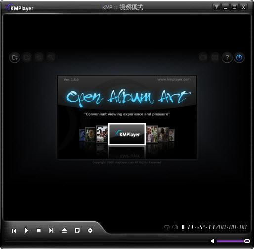 KMPlayer播放器 v4.2.2.10  简体中文版