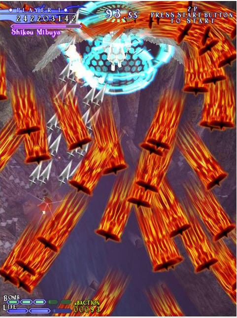 式神之城3 硬盘版