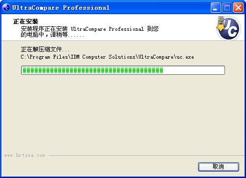 文本比较工具(UltraCompare Pro) v18.0.0.80 绿色汉化版