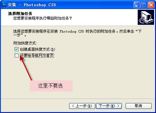 Photoshop cs5 V12.0 中文免注册版