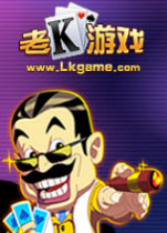 老k游戏大厅V4.0.1044 官方正式版