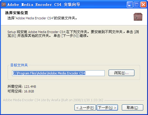 Adobe视频音频编码解码(Adobe Media Encoder CS4) 官方简体中文精简版