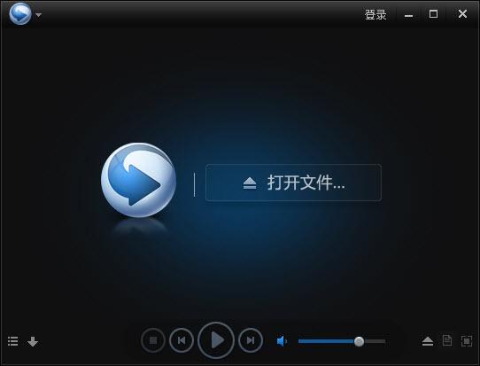 迅雷看看播放器 V4.8.4.896 西西绿化版