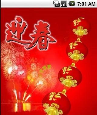 2012新年短信祝福