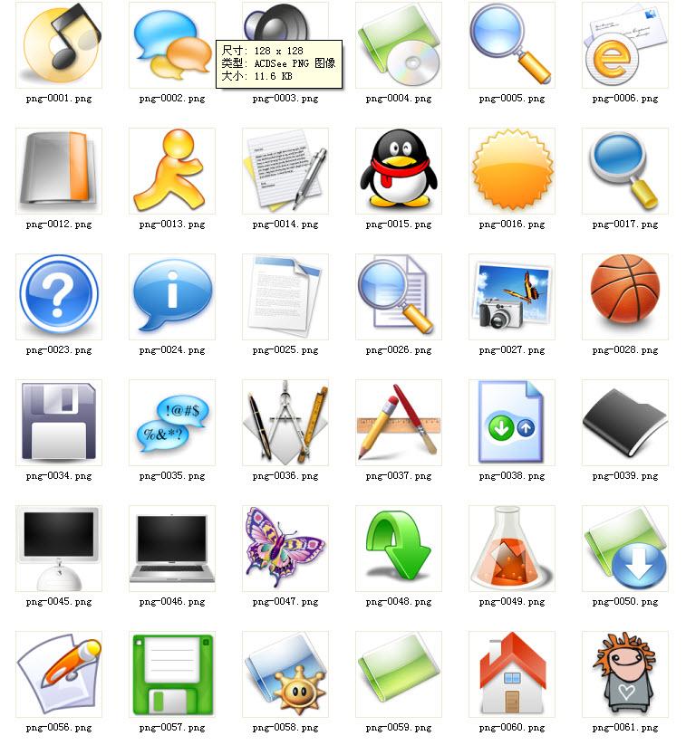 2000种网站或论坛PNG图片图标打包