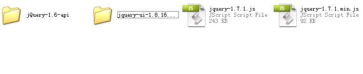 jquery资料大全