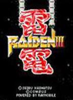 雷电III隐秘的任务2简体中文硬盘版