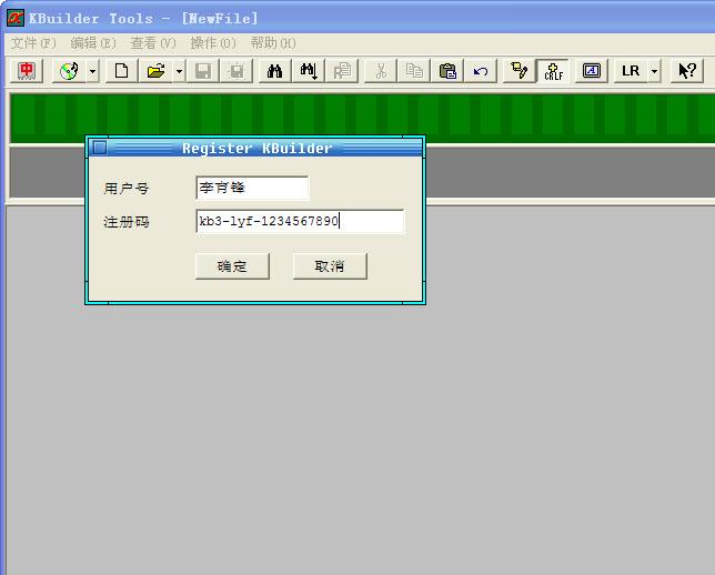 小灰熊字幕制作软件 3.5.2 中文版