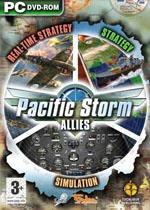 太平洋风暴之盟军中文硬盘版V1.5