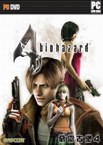 《生化危机4》(Biohazard 4)中文硬盘版
