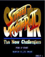 街头霸王2(街机模拟器)硬盘版