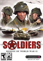 士兵:二战英雄硬盘免安装版
