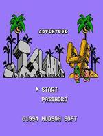 冒险岛4(街机模拟器)