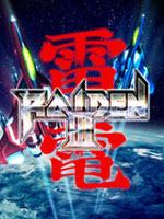 雷电3简体中文硬盘版