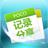 POCO365-iphone版
