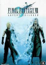 最终幻想7中文版完美PC硬盘版