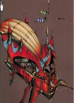 最终幻想12亡灵之翼