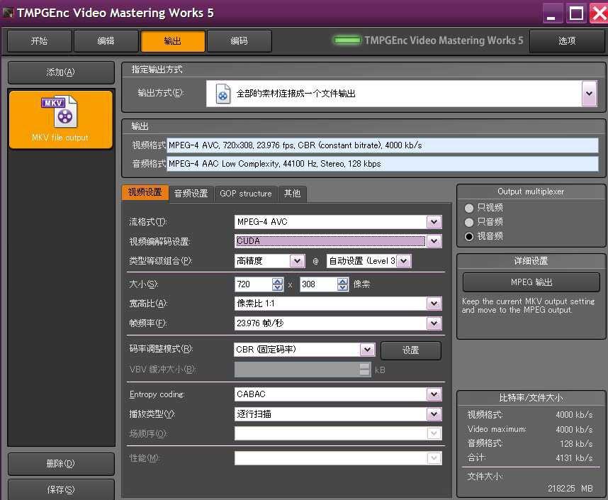 小日本视频编辑(TMPGEnc Video Mastering Works) 5.1.0.46自动注册汉化版