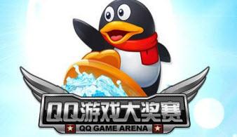 QQ游戏2021