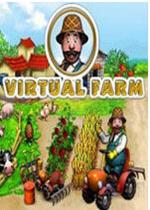 虚拟农场2中文硬盘版修改器