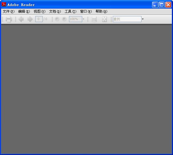 Adobe Reader v8.1.3 简体中文版