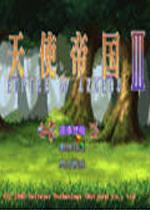 天使帝国3简体中文版