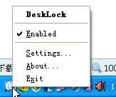 桌面图标锁定(Desklock) V1.2 绿色免费版