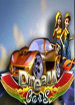 汽车之梦硬盘版