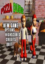 披萨小子硬盘版