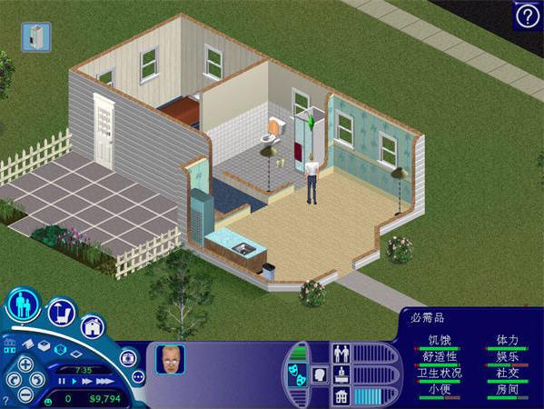 模拟人生 硬盘版