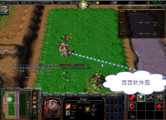 肥钩大战地图(Pudge Wars) 1.24汉化版