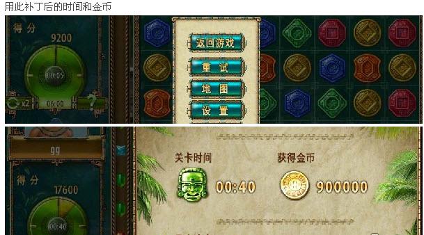 蒙特祖玛的宝藏2汉化版通关补丁