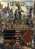 南北战争:第二次马纳萨斯之战硬盘版