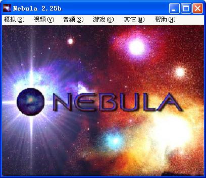 Nebula模拟器 V2.25b 绿è‰2ä¸-文版