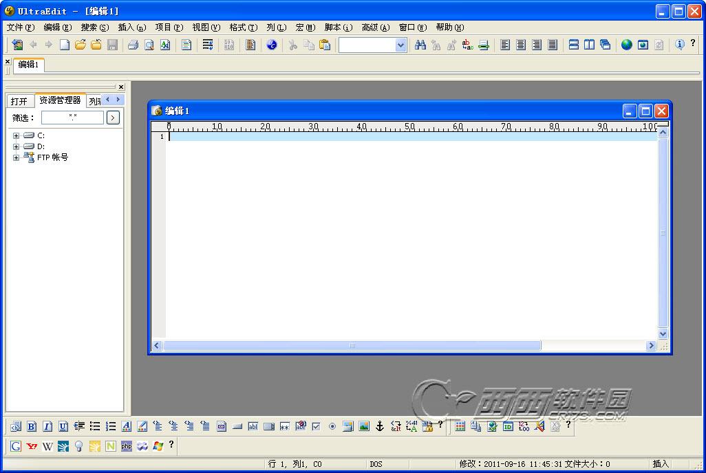 UE编辑器中文绿色版 14.20 破解版