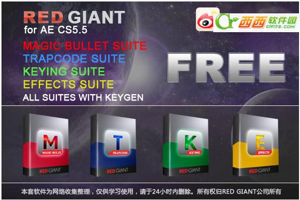 红巨人插件合集(Red Giant for AE CS5.5)